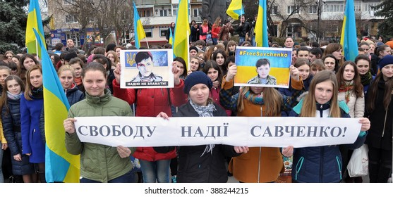 CHORTKIV - TERNOPIL - UKRAINE - 9 March 2016 in the action in support of the Ukrainian pilots, prisoners Moscow regime Nadia Savchenko and students attended teacher training college in Chertkov.