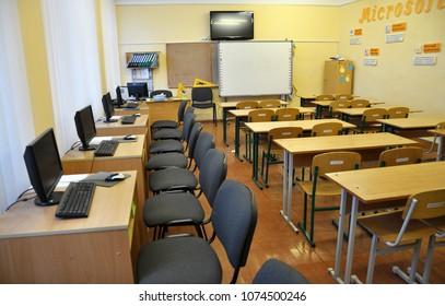 Chortkiv - Ternopil - Ukraine - January 12, 2018. Computer class in the secondary school of the village of Svidova in Ukraine
