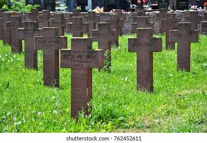 Chortkiv - Ternopil - Ukraine - May 6, 2016. At the Polish military cemetery in the Ukrainian city of Chortkiv