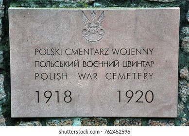 Chortkiv - Ternopil - Ukraine - May 8, 2017. Table at the entrance to the Polish military cemetery in the Ukrainian city of Chortkiv