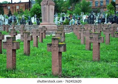 Chortkiv - Ternopil - Ukraine - May 8, 2017. At the Polish military cemetery in the Ukrainian city of Chortkiv
