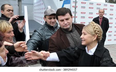 CHORTKIV - TERNOPIL - UKRAINE - October 23, 2014. Yulia Tymoshenko during the election campaign to the Verkhovna Rada of Ukraine, visited and spoke at the rally in Chortkiv.