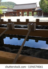 Chozuya, Japanese water ablution pavilion