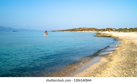 Chrissi Island, Crete Greece