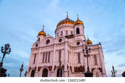 Christ the Savior Cathedral (at night), Moscow, Russia.