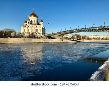 Christ the Savior Cathedral in Moscow at the beginning of winter in sunny and frosty weather. View from the embankment of the Moscow River.