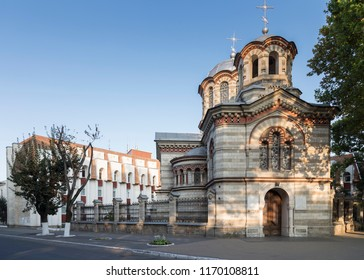 The Christian Church by St. Panteleimon and a hospital. This photo was taken in Chisinau the capital of the Republic of Moldova on August 30 2018.