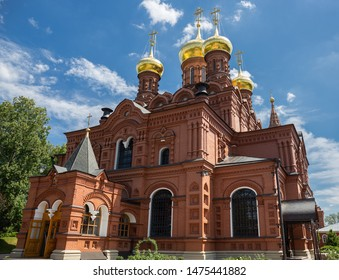 Christian monastery in the ancient Russian town of Sergiev Posad