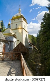 Christian monastery (Manjava village, Ivano-Frankivsk Region, Ukraine)