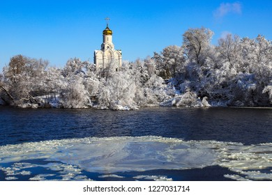 Christian Orthodox church on the Dnieper River, covered with ice and snow. Winter landscape of Dnepropetrovsk, Ukraine,   Dnepr city,( Dnipropetrovsk, Dnipro)