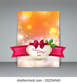 Christmas brochure template. Abstract flyer design xmas fir tree, red baw, ribbon, blurred bokeh lights and place for text.