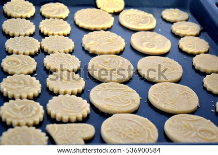 Christmas Cookies Made Diy Carved Wooden Stock Photo Edit Now