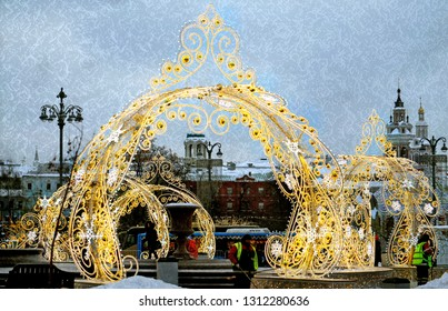 Christmas decorations with illumination in Moscow close up