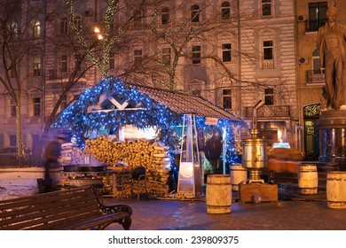 Christmas decorations in the streets of Moscow, Tverkoy Boulevard