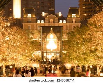 Christmas illumination of Yebisu Garden Place