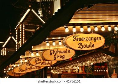 Christmas market - mulled wine sale, in Lueneburg (near Hamburg)