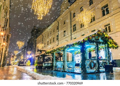 Christmas in Moscow. Christmas fairs on the streets of Moscow