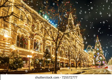 Christmas in Moscow. festive decoration Red Square
