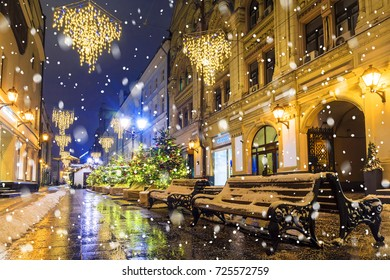 Christmas in Moscow. Festively decorated pedestrian streets of Moscow