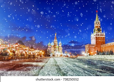 Christmas in Moscow. festively decorated Red Square in Moscow