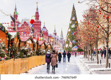 Christmas in Moscow. Festively decorated Red Square for the New Year