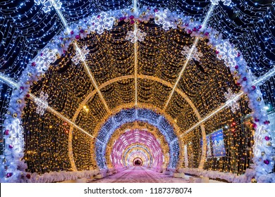 Christmas in Moscow. Light tunnel on Tverskoy Boulevard