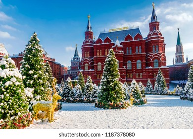 Christmas in Moscow. Manezhnaya square in Moscow.