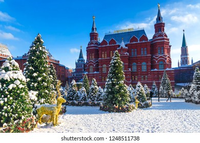 Christmas in Moscow. Manezhnaya square decorated for the new year