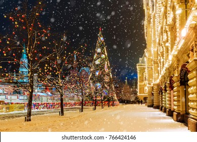 Christmas in Moscow. New Year's decorated Red Square