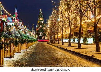 Christmas in Moscow. New Year's Decoration of the Red Square in Moscow