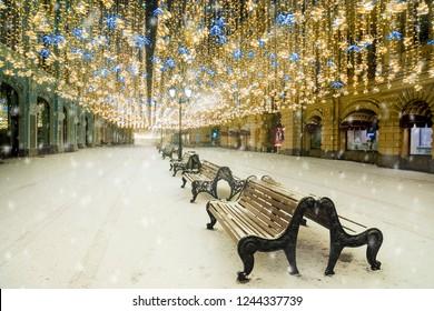 Christmas in Moscow. Nikolskaya street in Moscow