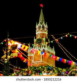 Christmas in Moscow on red square, Russia. New year Kremlin in night lights