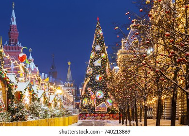 Christmas in Moscow. Christmas tree on Red Square