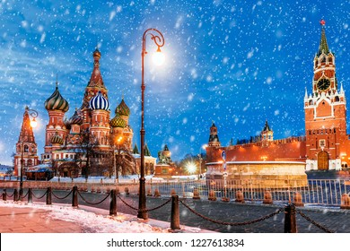 Christmas in Moscow.winter view Red Square in Moscow