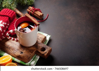 Christmas mulled wine and ingredients. View with copyspace