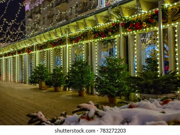 Christmas and New Year decoration in Moscow street