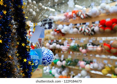 Christmas and New Year decorations in the store, Blurred image, defocused background of the market, winter concept, shopping mall