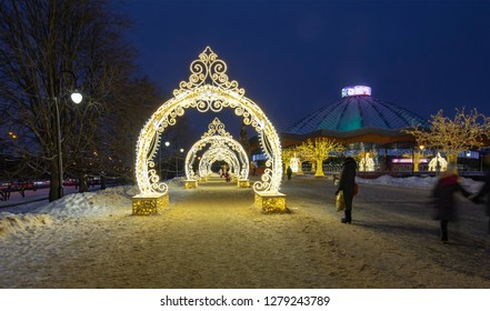 Christmas (New Year holidays) decoration in Moscow (at night), Russia-- near the Big Moscow Circus on Vernadskogo Prospekt