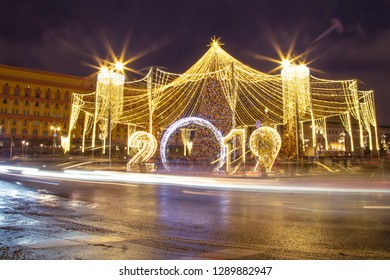 Christmas (New Year holidays) decoration in Moscow (at night), Russia. Lubyanskaya (Lubyanka) Square.