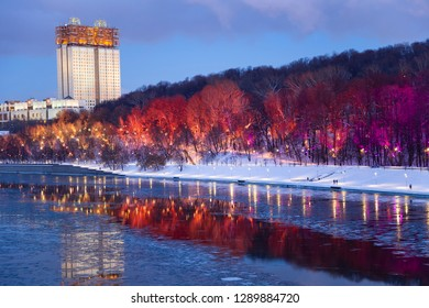 Christmas (New Year holidays) decoration in Moscow (at night), Russia-- Andreevskaya (Andreevsky) embankment