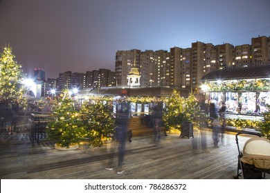 Christmas (New Year holidays) decoration in Moscow (at night), Russia