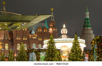 Christmas and New Year holidays illumination and Manege Square at night. Moscow, Russia