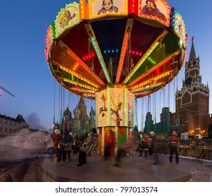Christmas and New Year holidays illumination at night, Red Square in Moscow, Russia.