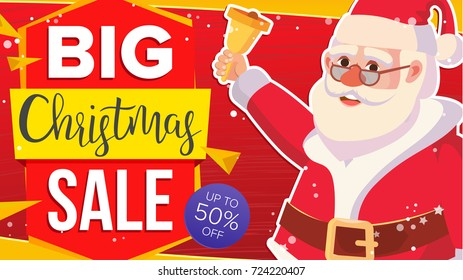 Christmas Sale Banner. Xmas Santa Claus. Big Sale Offer. Cartoon Business Brochure Illustration. Design For Xmas Banner, Brochure, Poster, Discount Offer Advertising.