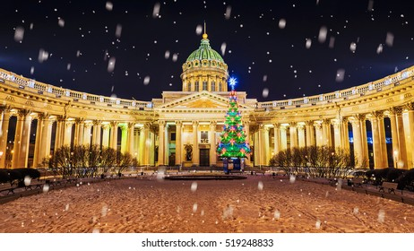 Christmas St. Petersburg. Kazan Cathedral