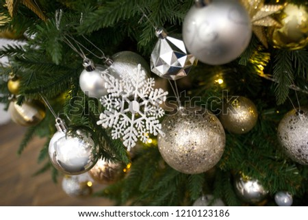 Christmas Tree Closeup Christmas Decorations Balls Stock Photo Edit