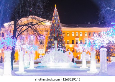 Christmas tree and new year illumination. Tomsk, Russia