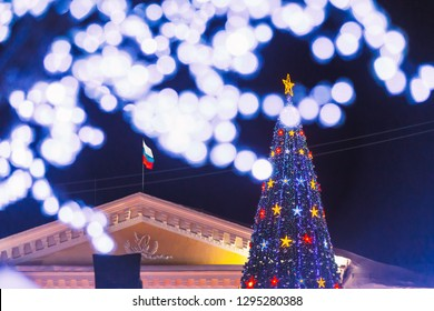 Christmas tree and new year illumination. Tomsk, Russia. Winter landscape. Holiday lights