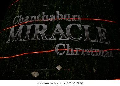 Christmas words on Christmas tree