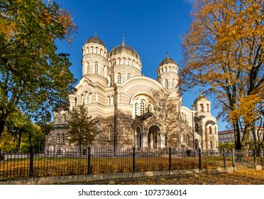 Christ's Birth Orthodox Cathedral in Riga, capital of Latvia